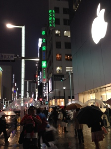 Ginza at rainy night
